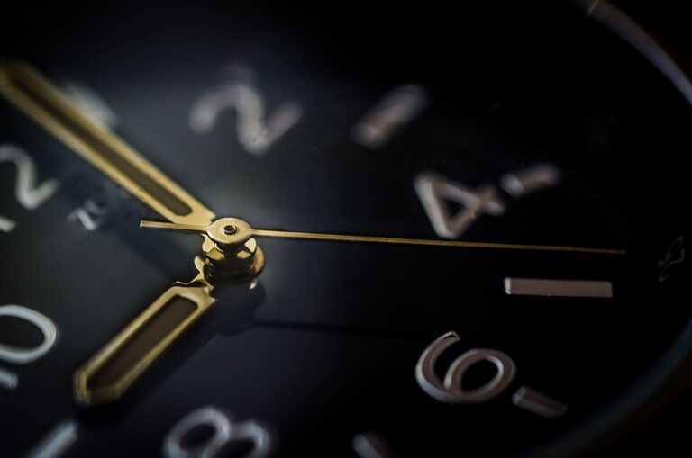 Економія часу